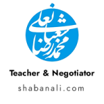customers-shabanali